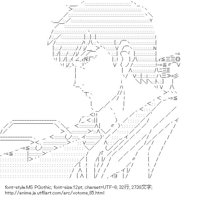 装甲騎兵ボトムズ,キリコ・キュービィー