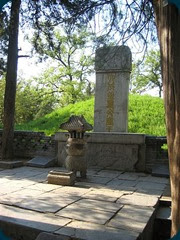 túmulo de Confúcio Shandong China