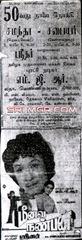 meenava_nanban_srilanka