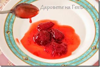 Сладко от ягоди_0813