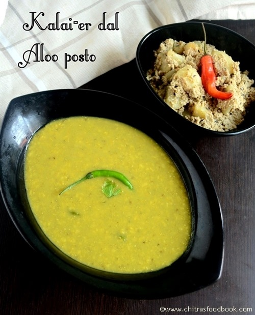 Aloo postokalai dal recipe bengali recipes chitras food book forumfinder Gallery