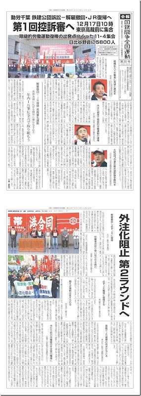 news_30