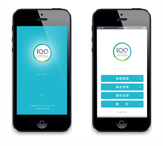 iQC商品安全資訊網
