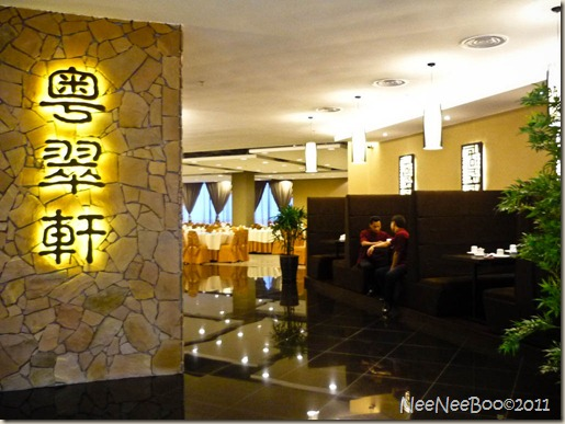Aug 11 Jade Blossom_00001
