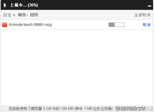 [image3%255B2%255D.png]