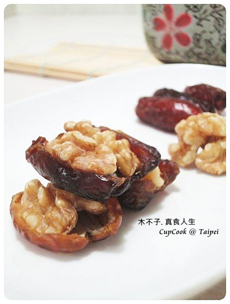 椰棗核桃 Dates with Walnuts (3)