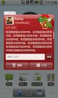 Screenshot of GO SMS Pro Christmas Theme
