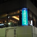 kirin city tokyo ginza in Tokyo, Tokyo, Japan