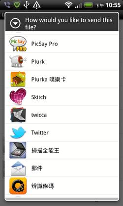 dropbox mobile-03