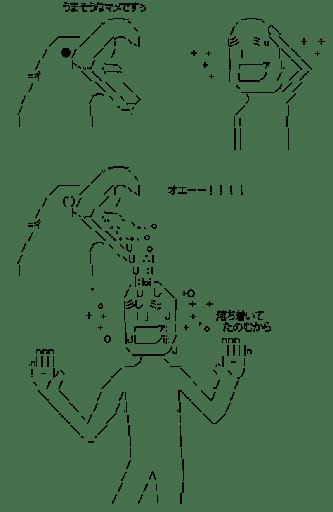 オエー鳥 & 豆柴田