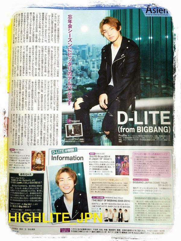 Dae Sung - TV Station - Nov2014 - 01.jpg