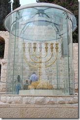 Oporrak 2011 - Israel ,-  Jerusalem, 23 de Septiembre  151