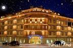 Фото 4 Vihren Palace Ski & Spa Resort