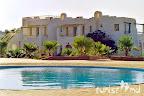 Фото 6 Halomy Sharm