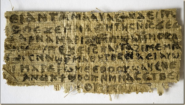 Karen-King-Ancient-Papyrus-20120918-03-size-598