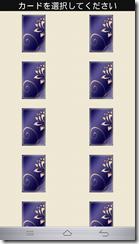 Screenshot_2014-04-01-17-40-30