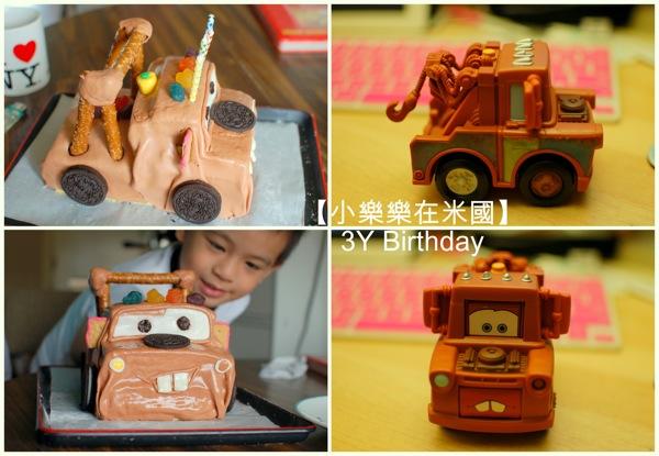 2012 樂樂四歲生日 Mater cake2