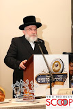 Sanz Klausengberg Annual Dinner In Monsey - 32.JPG