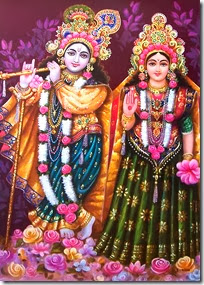 [Radha and Krishna worshiped]