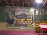 Inside Mbah Citro's house, Lamongan (Daniel Quinn, August 2010)