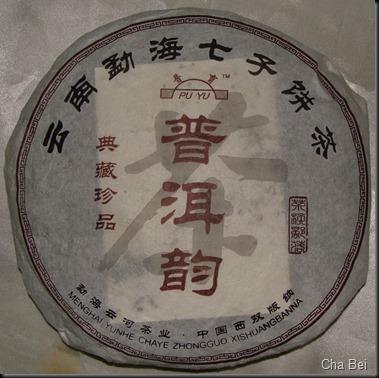 puyu3 (1024x1022)