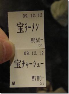 螢幕快照 2013-01-09 下午11.00.23