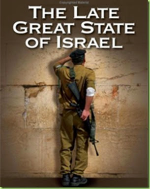 late great israel