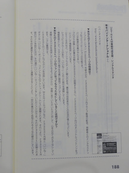 DSC06542.JPG