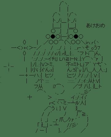 初春飾利のあけおめ門松(とある科学の超電磁砲)