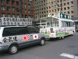 Vans with nationalist slogans outside the grounds of the Imperial Palace
