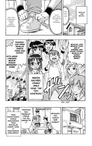 Ai Kora page 26 16