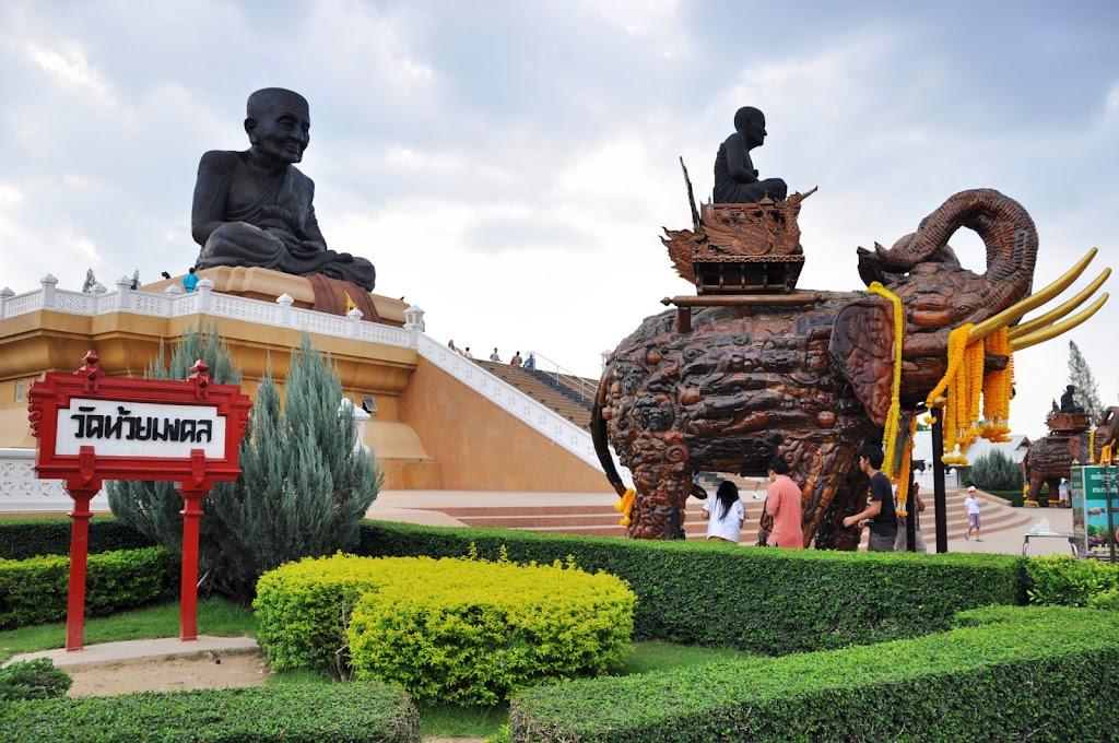 Tour Thailand Dn
