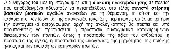 25-11-2011 4-03-06 πμ