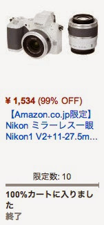 amazon-time-sale-02.jpg
