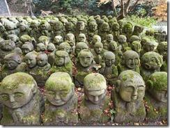 Templo Nembutsu-ji