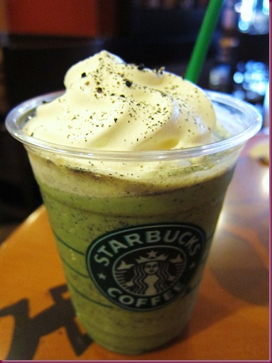 starbucks black sesame green tea frap