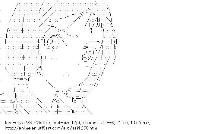 Saki,Takei Hisa