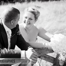 Manor House Hotel Wedding Photography - (24).jpg