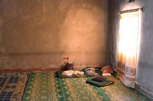 [Prayer%2520Room%2520in%2520Kigali%252C%2520Rwanda%2520Yearly%2520Meeting%255B5%255D.jpg]