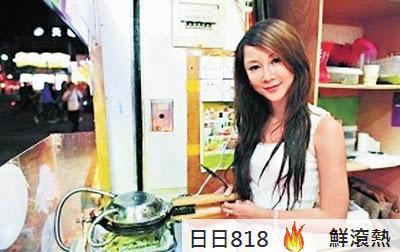 廣州 豆漿西施