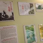 戦争証跡博物館反戦