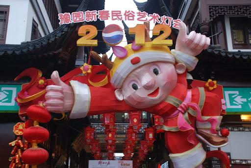 Shanghai Fête des Lanternes 2012 - Entrée de City God Temple
