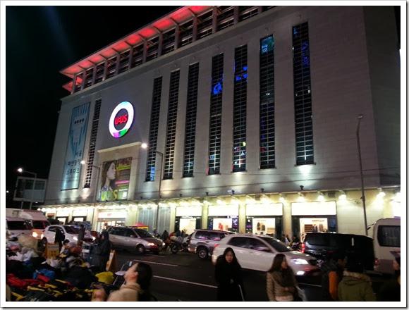 2013年首爾之旅_Day4_93