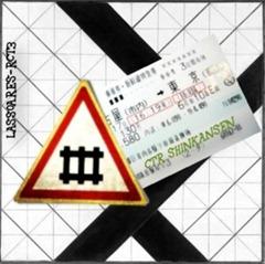 CTR Shinkansen no RCT3 (lassoares-rct3)