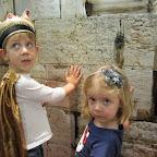 Purim em Jerusalem