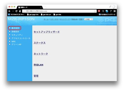 スクリーンショット_2013-01-02_22.14.12.png