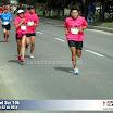 carreradelsur2014km9-0201.jpg