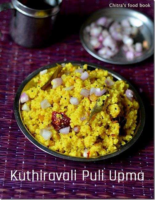 Kuthiravali-upma