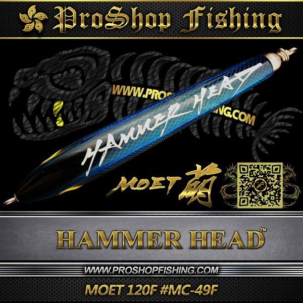 hammerhead MOET 120F #MC-49F.2