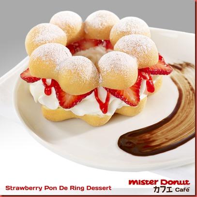 products_dessert